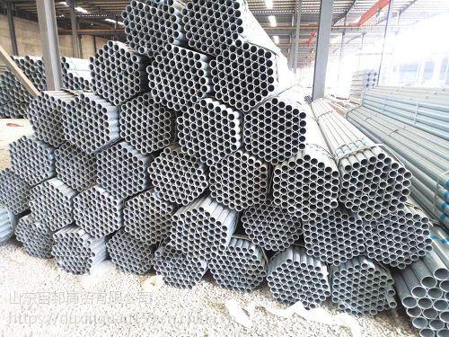 咸阳穿线管_DN125碳钢镀锌穿线管_经久耐用