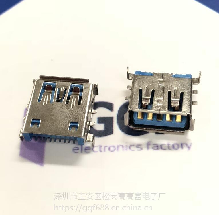 USB 3.0A母座9P 前贴后插 沉板90度 四脚SMT 两脚DIP插板 卷边单排沉板贴片