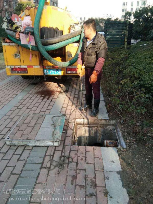 启东市 管道疏通、污水雨水管道清洗 吸粪 小区化粪池清理