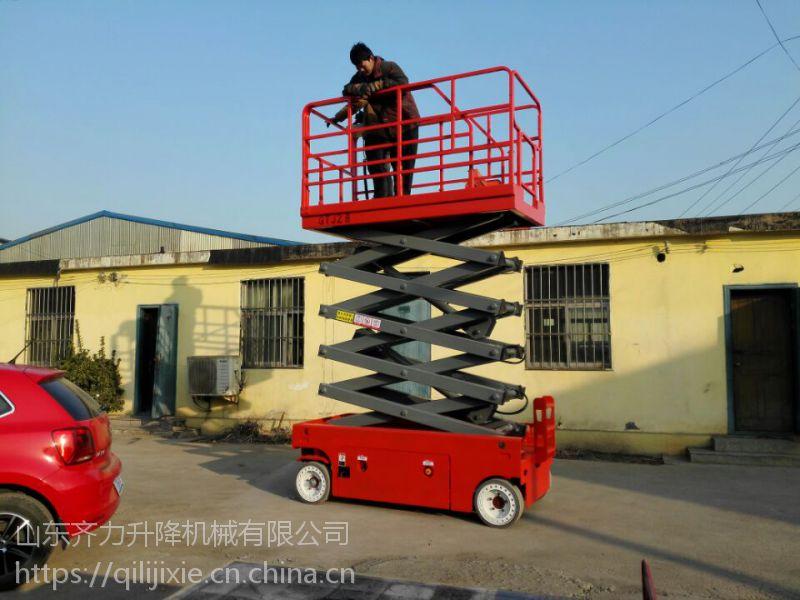 齐力生产浙江电动自行式升降机 浙江升降平台