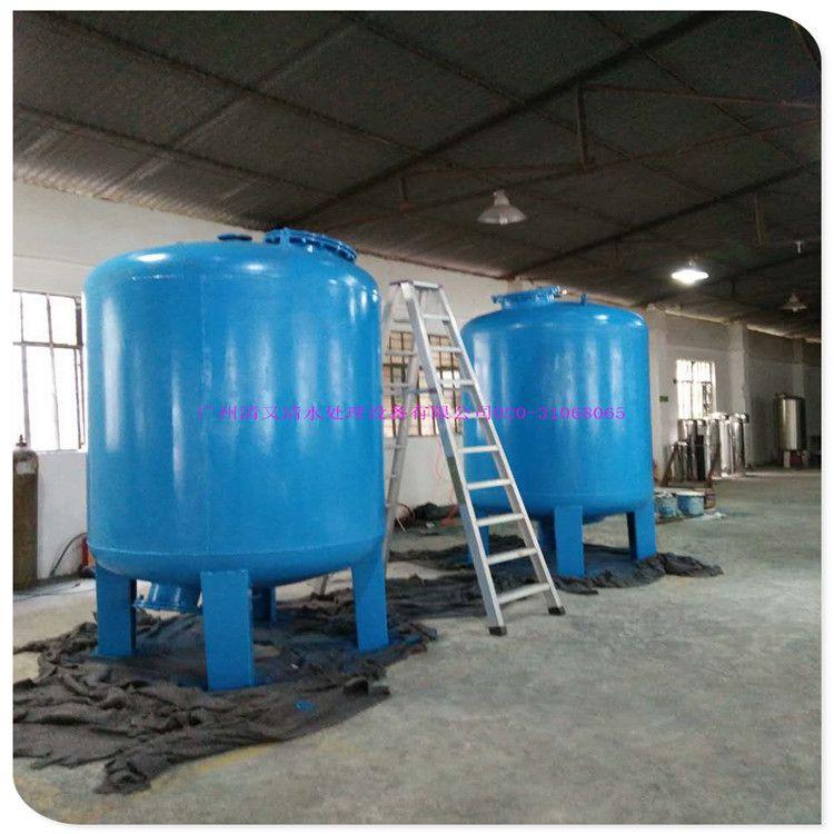 锰砂过滤器加工厂定制大规格预处理碳钢衬胶锰砂过滤器广州清又清