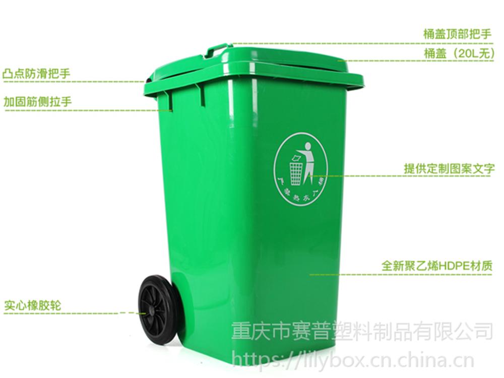 重庆分类垃圾桶价格,分类垃圾桶多少钱,分类垃圾桶厂家
