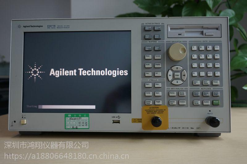 E5071B,回收E5071B,网络分析仪