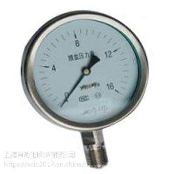 上海自动化仪表四厂 YE-150B不锈钢膜盒压力表