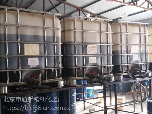 免排放切削液生产厂家|北京通孚化工