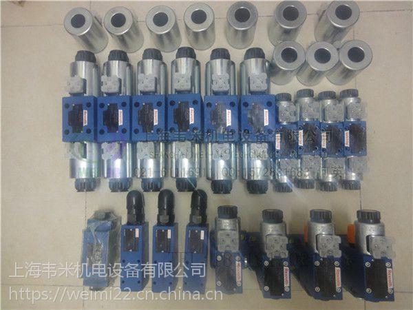 供应4WE10E33/CW230N9K4 德国Rexroth电磁阀