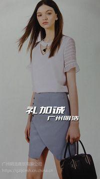 设计师原创品牌米祖服装品牌折扣批发