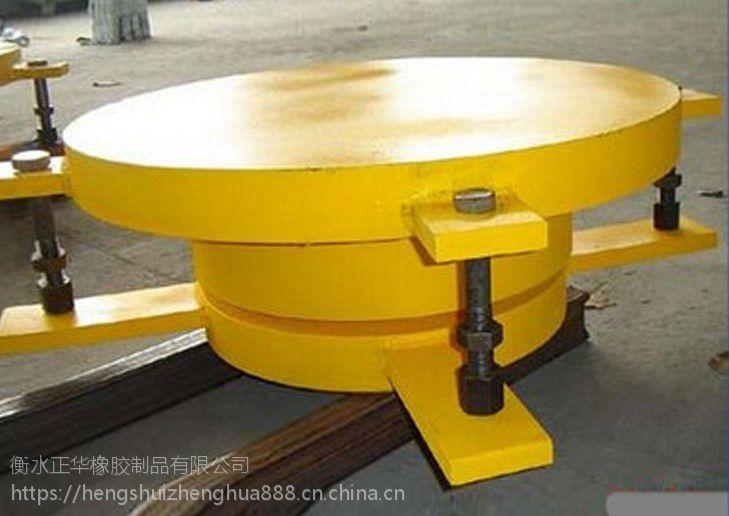 JQGZ-II弹性减震球形钢支座 固定球铰支座 KLQZ1000