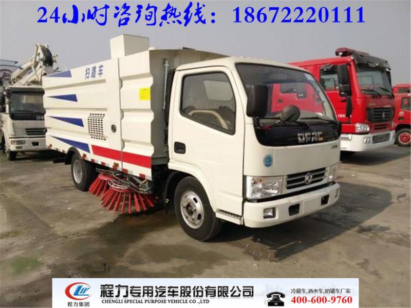 http://himg.china.cn/0/4_966_239246_800_600.jpg
