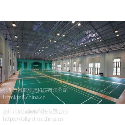 室内羽毛球场LED灯国家标准要求照度