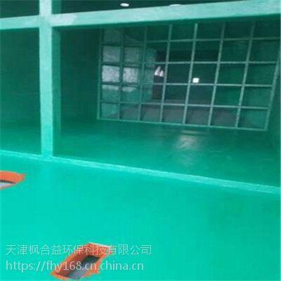 安阳生产销售 玻璃鳞片胶泥精心商品有保障