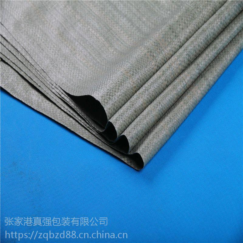 张家港真强灰绿覆膜编织袋、防水防潮快递物流编织袋厂家直销