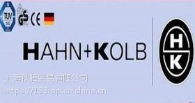 低价HAHN+KOLB工具