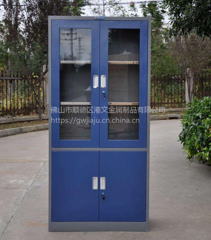 顺德区港文家具药品钢柜制造厂家销售