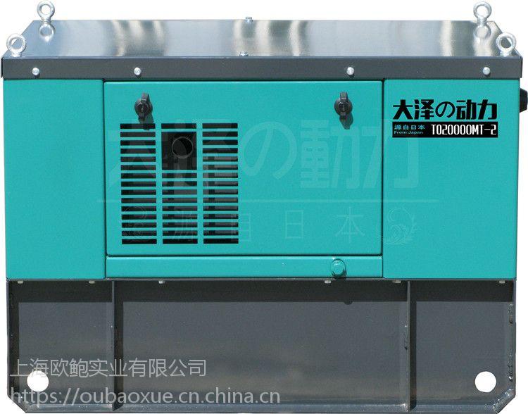 云控制30千瓦静音柴油发电机厂家