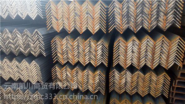 云南钢材,云南角钢价格,云南昆明角钢生产厂家,云南大理角钢现货批发