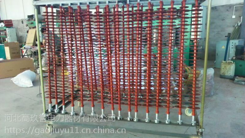 高压复合绝缘子FXBW4-110/120