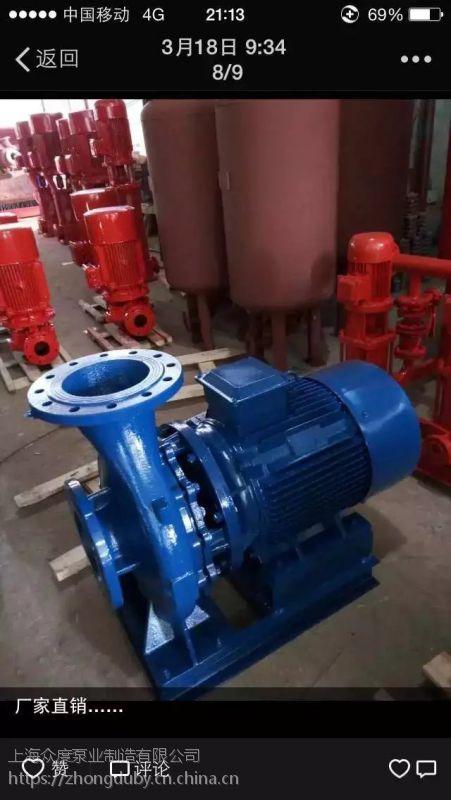 卧式单级离心泵ISW100-200IA 30KW 卧式冷热水循环管道泵 江苏如皋市众度泵业