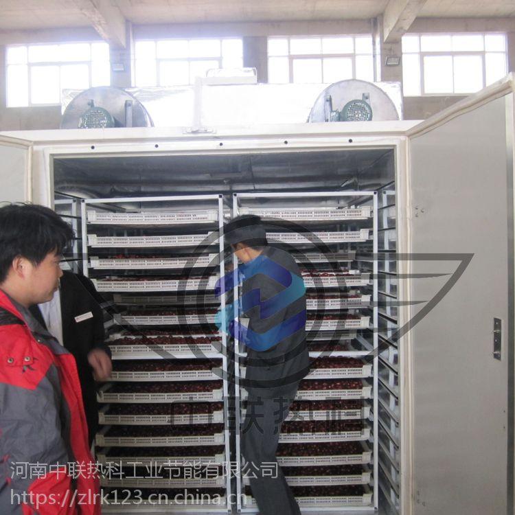 黄花菜烘干设备 重庆中联热科180223 空气能热泵 无污染 洁净新能源 干燥机箱
