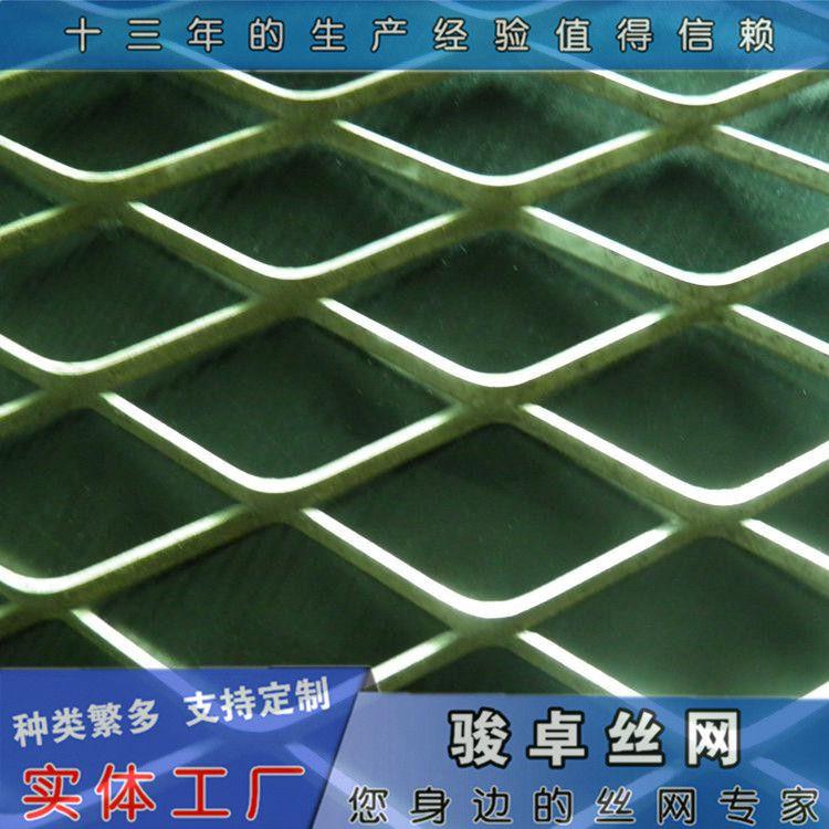 供应菱形网 铝板防护菱形网 防锈漆脚踏网批发 支持定做