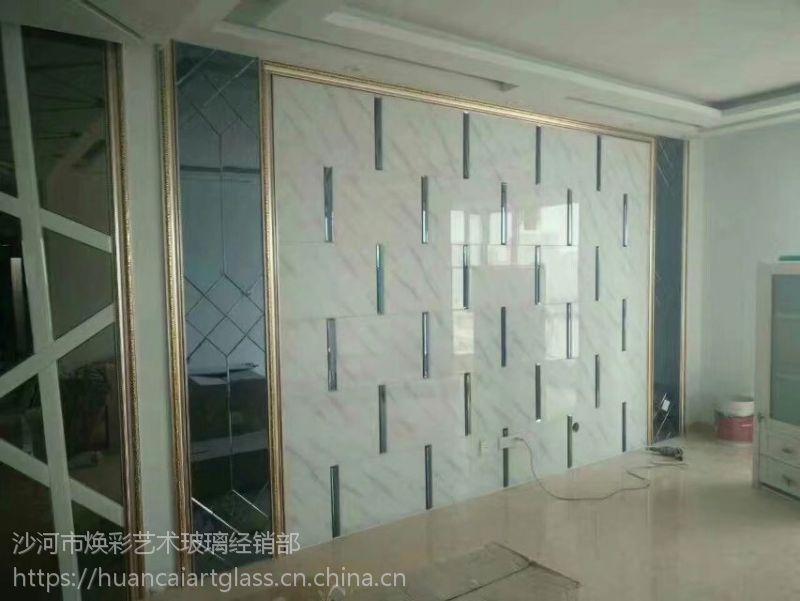 艺术玻璃背景墙电视玻璃墙彩色屏风隔断玄关拼镜组合镜镜面墙批发