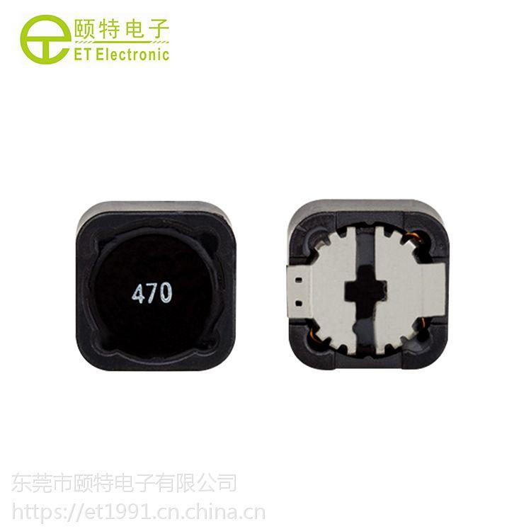 东莞贴片电感EDRH73-300M适合于表面贴装颐特电感