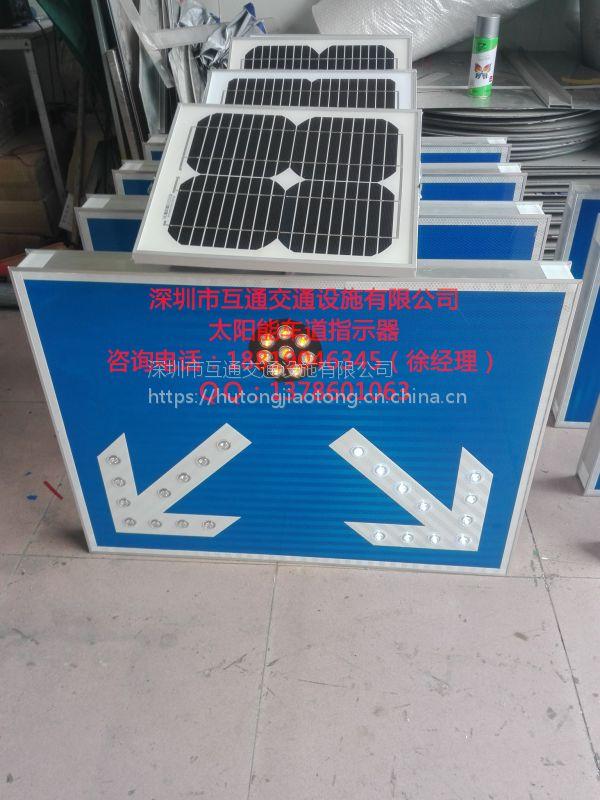 太阳能分道指示器厂家、600X800mm互通太阳能分道指示器,质保两年!