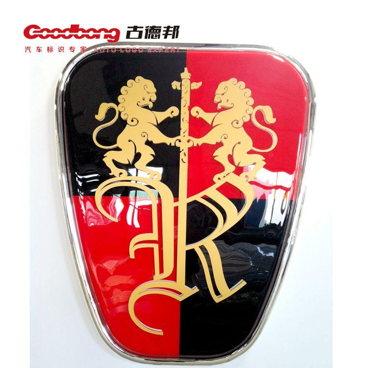 荣威汽车logo制作 4s店汽车标识 abs丝印车标制作厂家