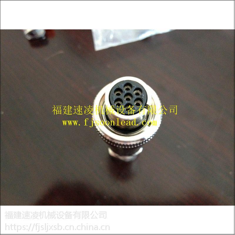 厦门力士乐插头R900223890【福建速凌供应商】
