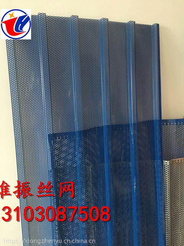 煤场防风网 金属板 圆孔板