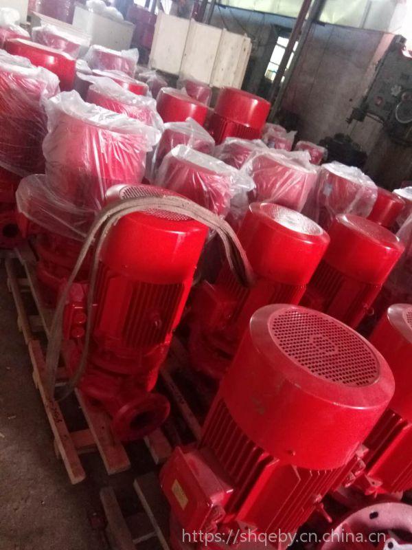 90kw消火栓泵压力XBD12.6/40G-L生产厂家。