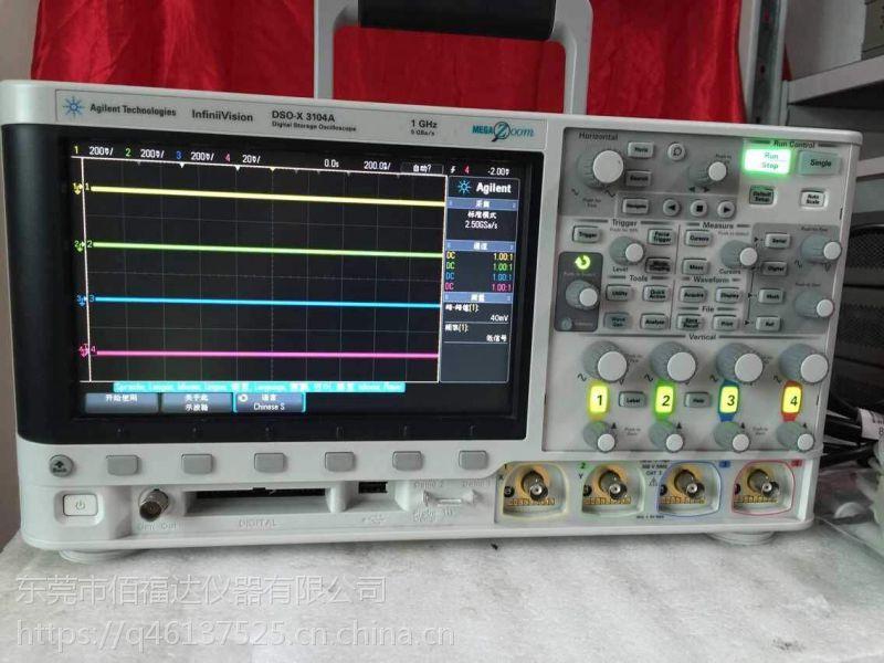 泰克AFG3252C波形发生器AFG3252C