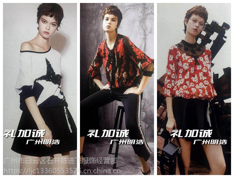 欧娅铂折扣服装剪标专柜正品哪里找 广州明浩服饰