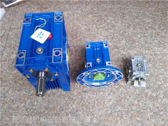 中研技术紫光减速电机