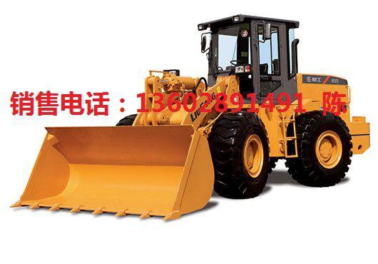 http://himg.china.cn/0/4_967_238412_530_370.jpg
