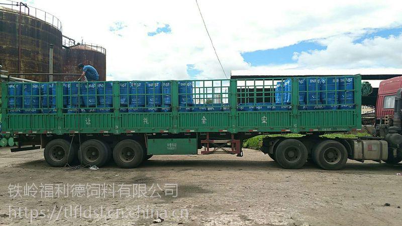 铁岭福利德饲料供应大豆磷脂油