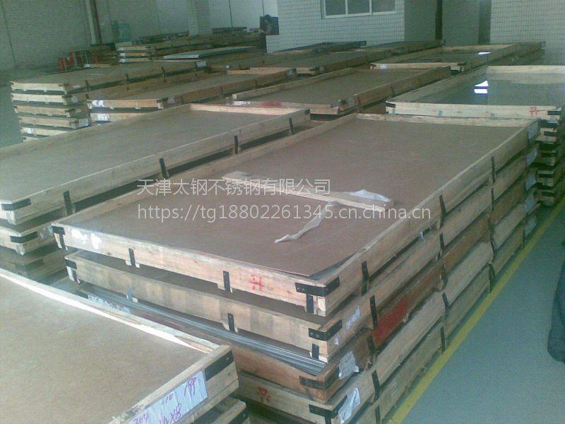 北京不锈钢板304.316.太钢、张家港浦项