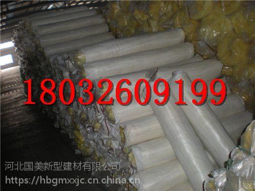 信州区外墙玻璃棉复合板厂家 耐高温玻璃棉卷毡