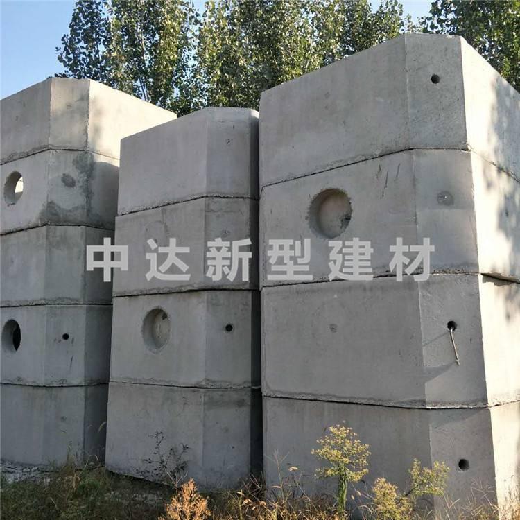 成品混凝土化粪池 无污染预制水泥沉淀池 山东曲阜中达建材厂家