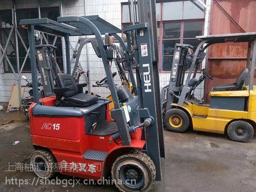 供应合力CPCD1.5吨电瓶叉车二手电动叉车转让销售