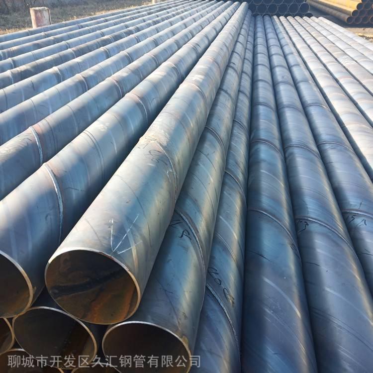 泰州螺旋焊管厂2020*14新管供应