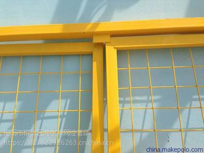 广东省hysw定制施工电梯安全网门 人货防护网门 价格低 质量好hy-223
