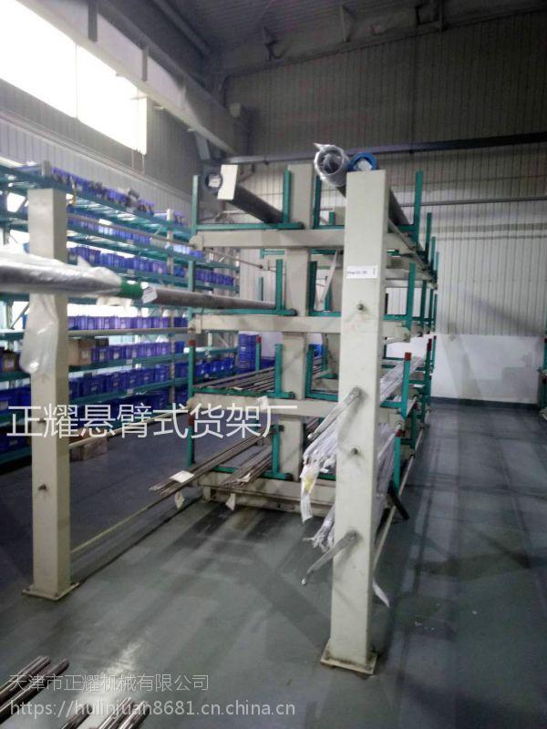 江苏推拉式管材货架 悬臂可伸缩