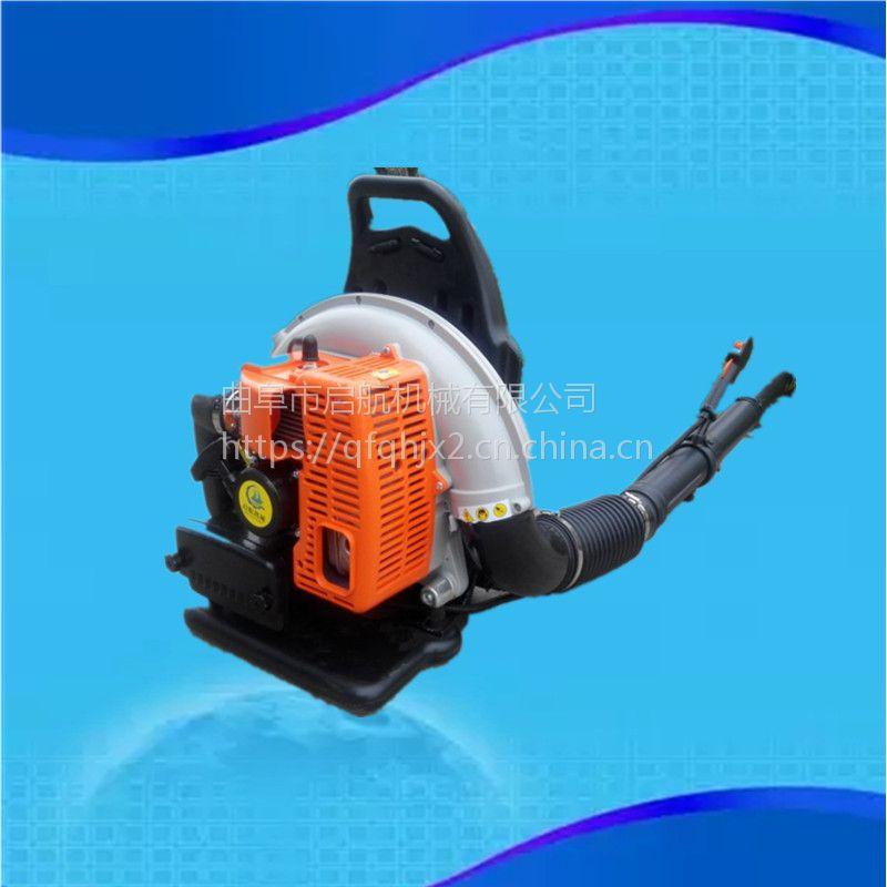 便携式吹风机 启航 强风高效率落叶吹风机 马路汽油吹尘机