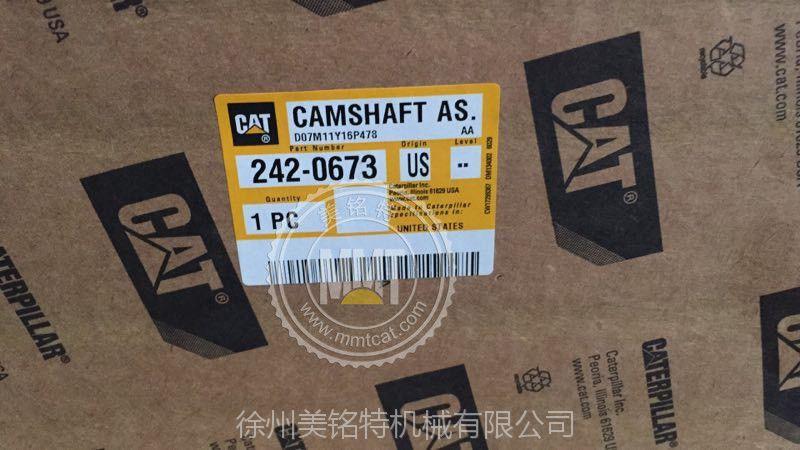 CAT卡特配件C9凸轮轴242-0673 挖掘机 旋挖钻机