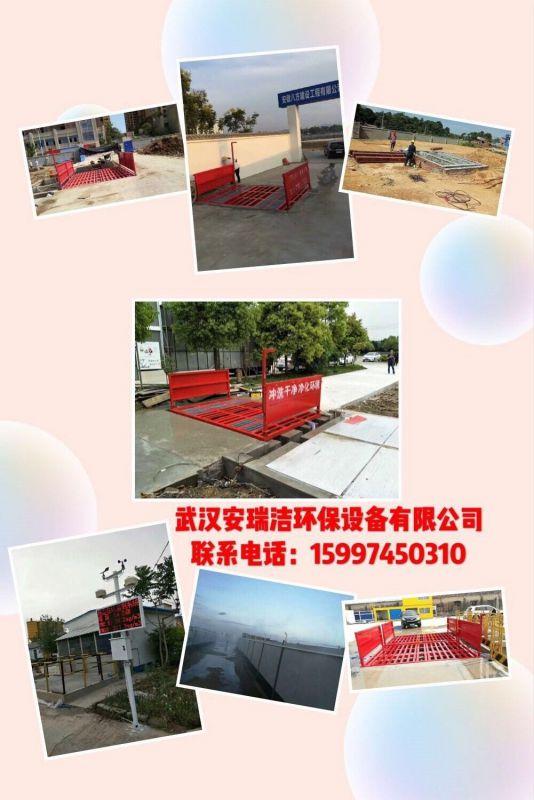 http://himg.china.cn/0/4_968_234974_534_800.jpg