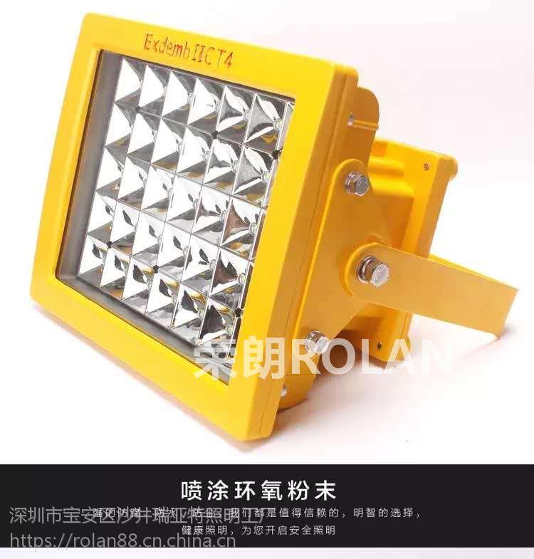 临汾防爆灯厂家,70W圆形防爆LED灯