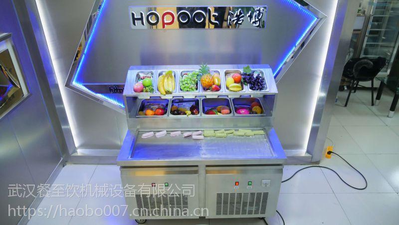 南宁哪里有卖炒冰机