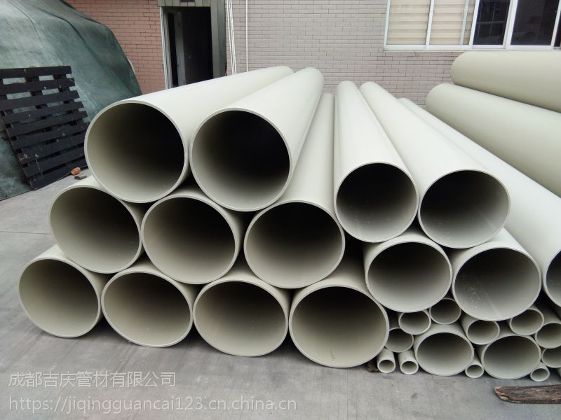 成都吉庆管材PPH管(合金聚丙烯管)