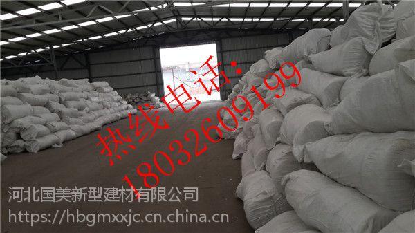 普通硅酸铝针刺毯厂家直销 100kg防火隔热硅酸铝保温毡每平米
